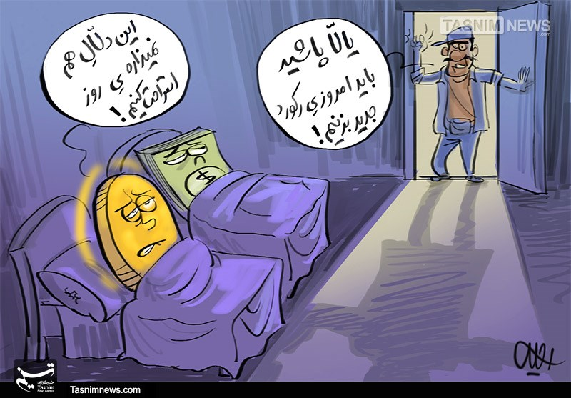 کاریکاتور/ مفسد فی الـ «ارز»