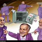 کاریکاتور/ برخوردجناحیاصلاحطلبان با مفاسداقتصادی