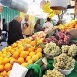 سیب درختی؛ گران ترین میوه این روزهای بازار یزد