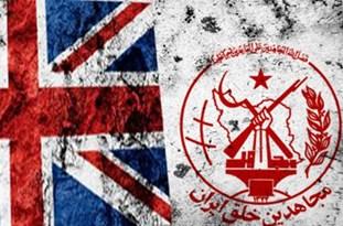 سفیر انگلیس درراه شورای شهر یزد