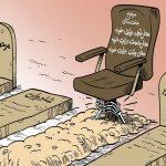 #وقت_خداحافظی/ بکارگیری بازنشتگان جرم است!