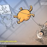 کاریکاتور/ وقتیمرغ، فیشحقوقی بابا را به باد داد