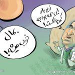 وزیر بهداشت دوباره قهر کرد!