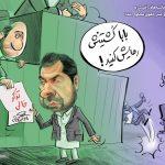 حکم سنگین برای نماینده سراوان!!