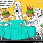 کاریکاتور/ ۹۰درصد کارگران از خوردن گوشت محرومند