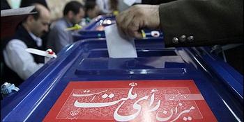 اختصاص ۷۵۵ صندوق رأی برای انتخابات مجلس در یزد