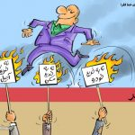 چهارشنبه سوری روی خط فقر!