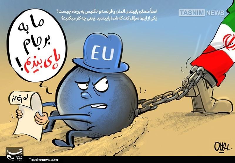 کاریکاتور/ پای بند برجام!!!