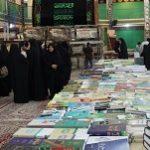 برپایی نمایشگاههای تخصصی کتاب در یزد افزایش مییابد