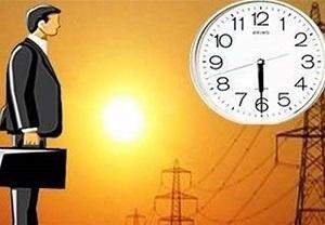 ساعت کاری ادارات استان یزد تغییر میکند