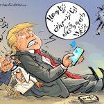 ترامپ و پس لرزههای شکار پهپاد
