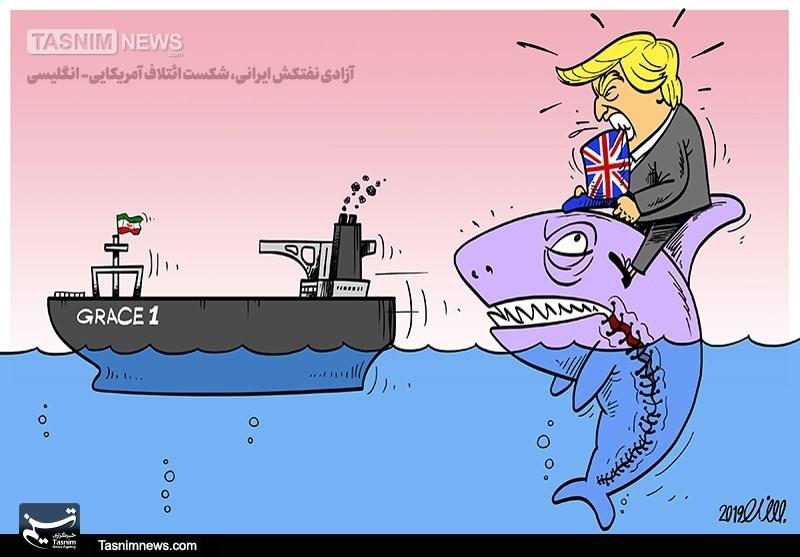 آزادی نفتکش ایرانی، شکست ائتلاف آمریکایی- انگلیسی