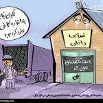 فروش چادرمشکی در بازار ایران