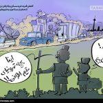 مستاجران از تهران فرار میکنند!