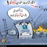 پهپادهای یمنی، آرامکو را ناآرام کردند!