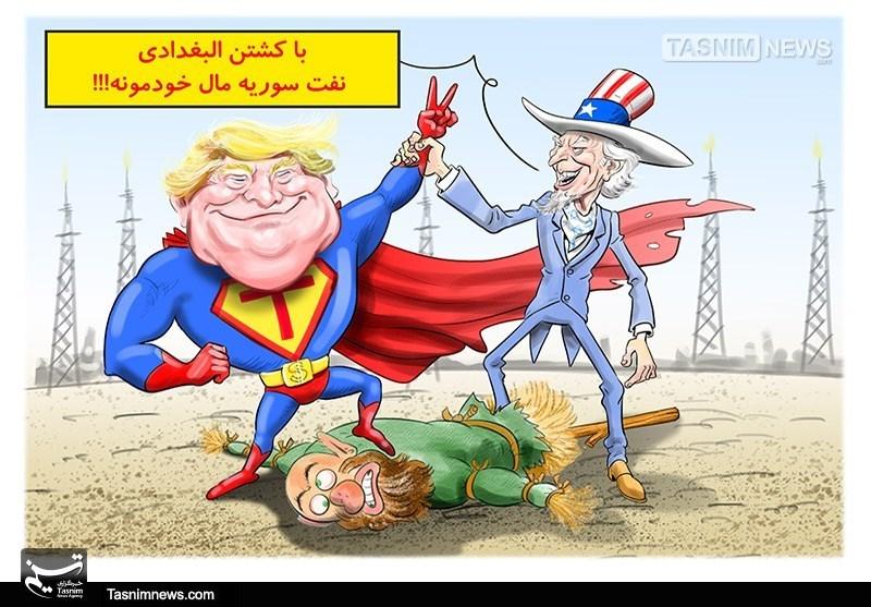 نفت سوریه …