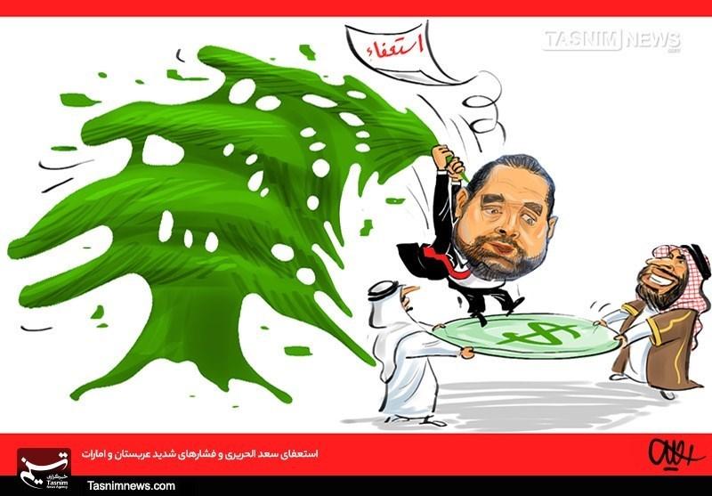 سعد الحریری، عربستان و امارات