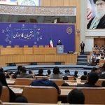 درخواست جامعه دانشگاهی یزد از رئیس جمهور