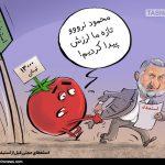 استعفای حجتی قبل از استیضاح!