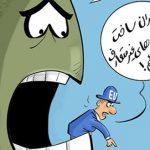 سکوت غرب درباره زرادخانه هستهای رژیم صهیونیستی