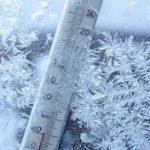 ادامه بارش برف و باران در سطح استان یزد