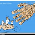 حمایت ملی به سیل زدگان سیستان و بلوچستان