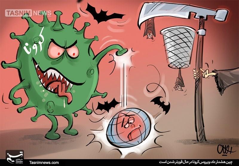 ویروس کرونا در حال قویتر شدن
