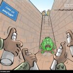 کرونای وخیم خاورمیانه در بن بست!!