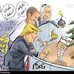 کاریکاتور/ احمقها وارد میشوند