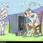 ۶۷۰میلیارد تومان، جریمه فوتبال ایران فقط در ۱۰سال!