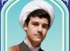 درگذشت مادر شهید حجت الاسلام و المسلمین منصور جندقی