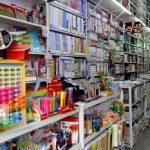 طرح نظارت بر توزیع نوشتافزار در یزد آغاز میشود