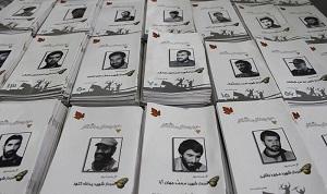 ۵۰ کتاب حوزه دفاعمقدس در یزد منتشر شد