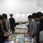 افتتاح نمایشگاه کتاب در میبد