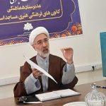 کانونهای مساجد استان یزد تخصصی میشوند