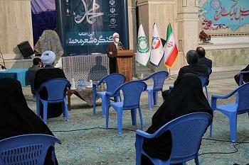 اختتامیه کنگره شعر محمد(ص) برگزار شد