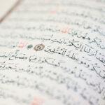 درخشش نخبه های قرآنی شهرستان میبد در مسابقات مرحله استانی اوقاف و امور خیریه