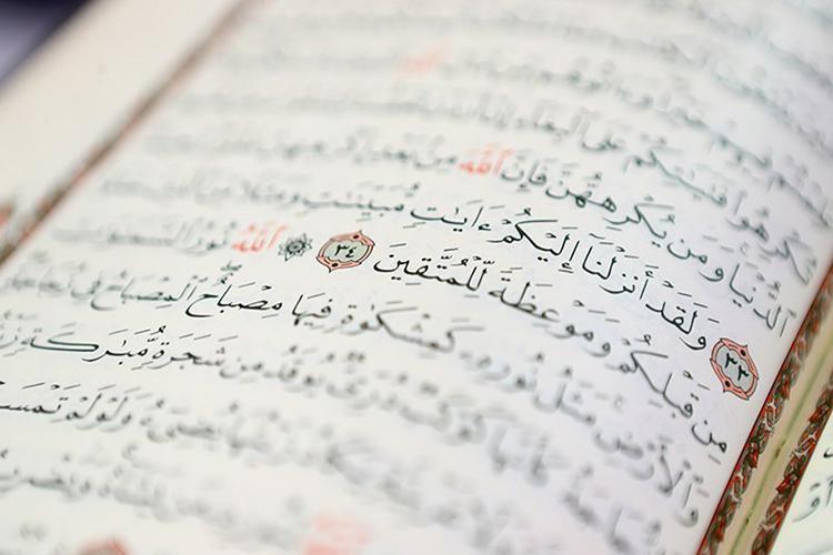مسابقات قرآن اوقاف در یزد آغاز شد