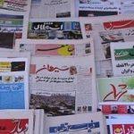 برگزاری جشنواره مطبوعات یزد به صورت الکترونیک