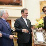 افتخارآفرینی عضو هیئت علمی دانشگاه میبد در جشنواره بینالمللی فارابی