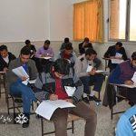 دانشگاه میبد میزبان هفتمین آزمون استخدامی کشور