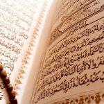 ۶۲۰ میبدی در بزرگترین آزمون قرآنی کشور شرکت می کنند