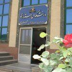 کسب مقام اول جشنواره قرآن و عترت توسط استاد دانشکده پرستاری میبد