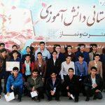 درخشش دانش آموزان میبدی در مسابقات قرآن، عترت و نماز استان یزد/ تصاویر