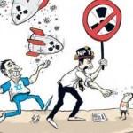 دانلود انیمیشن جالب درباره معاهده ظالمانهNPT