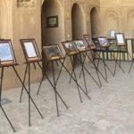 نمایشگاه اسنادثبتی در مرکز اسناد و کتابخانهملییزد دایر گردید