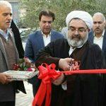 نخستین موسسه اشتغال بهزیستی در میبد افتتاح شد