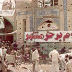 آمار شهدای استان یزد در عملیات فتح خرمشهر
