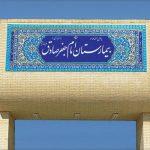 کمک های خیری به بیمارستان امام صادق(ع) میبد