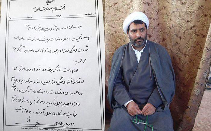 انتصاب حجت الاسلام رجبعلی مشیری به عنوان معاون فرهنگی دفتر و ستاد نماز جمعه و مصلی میبد